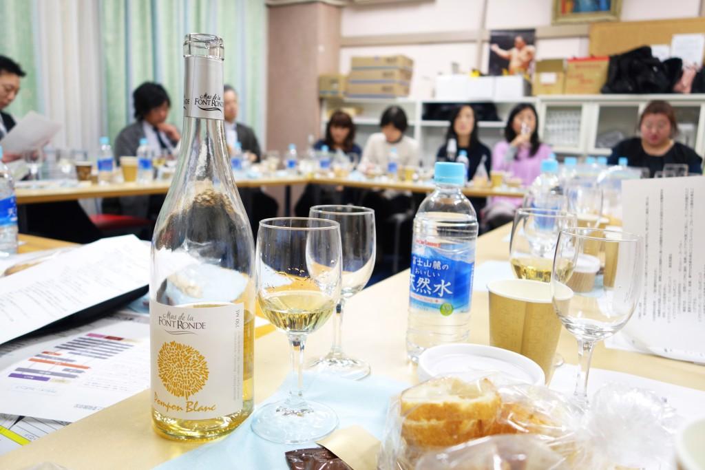 ワイン講座1