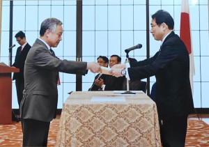 外務大臣表彰式