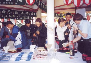 1996.9ナント市新潟フェア