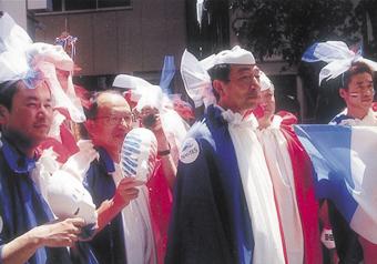 2002.6FIFAWC新潟開催